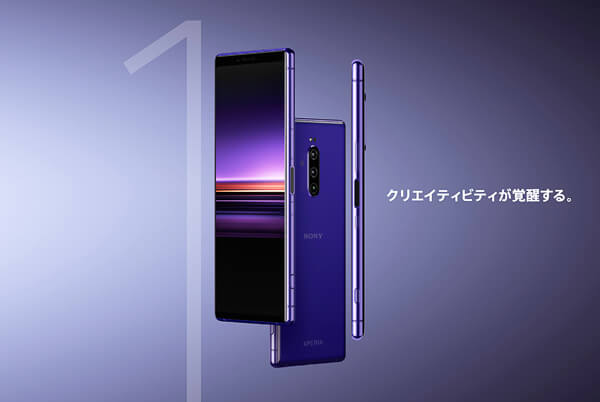 「SIMフリー」の時代が到来に。「au」の「夏モデル」「Xperia 1」や「Galaxy S10」などの本体価格を比較してみた。