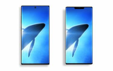 Huawei Mate30 ProはAir GlassとSuperSensingを採用に。