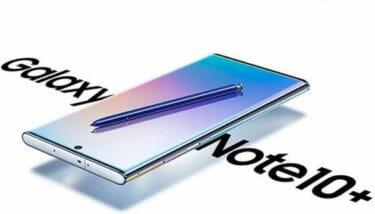 「Xperia 1」ユーザーが「Galaxy Note10+」を購入しようと思う理由とその魅力。