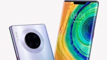 Mate30シリーズの価格が判明。Huawei Mate30 Proは約14万円。