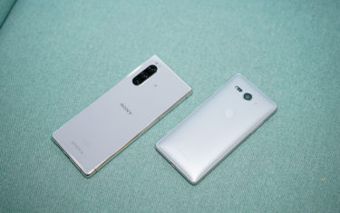 電池持ちが「6分の1」に?「Android10」にアップデート後「Xperia XZ2」の電池持ちが劇的に悪化?