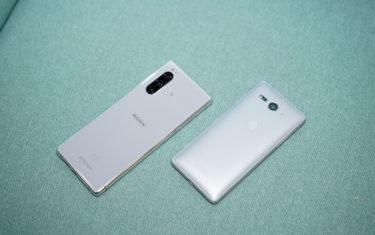 「XperiaXZ2」に「Xperia XZ3」と。「Android 10」の配信開始