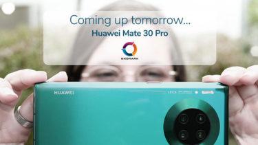 世界最高「121」DxOMarkにおいて「Huawei Mate 30 Pro」スコア公開。