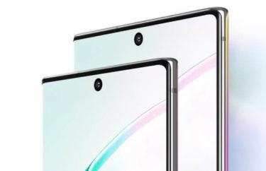 「2色」展開。廉価版「Galaxy Note10」は「ヨーロッパ」でまもなく発売