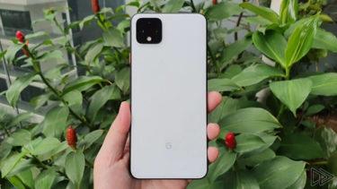 正式発表まであと僅か。「Google Pixel 4」公式プレス画像判明。