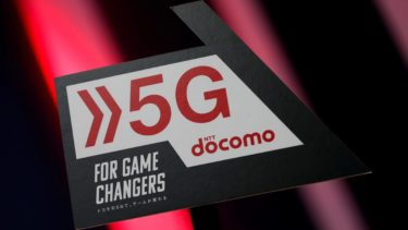 DoCoMo「10月11日」発表会開催。「Xperia 5」「Galaxy Note10+」など冬春新製品まとめ
