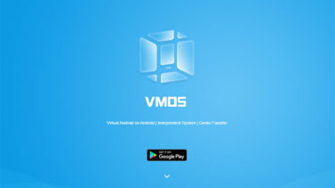 「Huawei Mate 30 Pro」の「Googleアプリ」問題。「VMOS」利用で「半分」解決