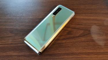Samsungの「デメリット」が露呈。「Galaxy Fold」へのアップデート対応がずさん