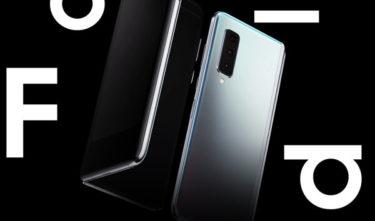 コードネーム「Bloom」。8.1インチ「Galaxy Fold 2」2020年「4月」より発売へ