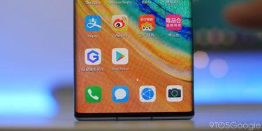 「Huawei P40 Pro」から日本市場での「発売」期待。「Huawei」まもなく「アメリカ」一部企業と取引再開へ。