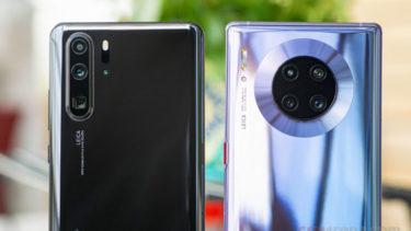 「P30 Pro」カメラ比較。「Huawei Mate 30 Pro」のカメラは「HDR」で「低照度」でより改善