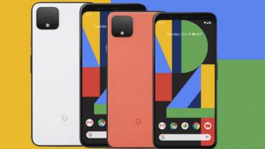 「Google Pixel 4」が「日本」でも割引販売に?「11月29日」ブラックフライデー開始