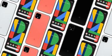 「コスパ」が大幅改善。「Google Pixel 4」「Google Pixel 3」違い「まとめ」
