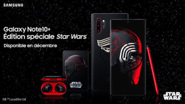 「Galaxy Note10+」StarWars Edition。「ドコモ」限定で「12月15日」より発売