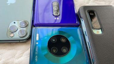 「Xperia 1」意外にも「ノイズ」少なめ。「Galaxy Fold/Huawei Mate 30 Pro/iPhone 11 Pro」カメラ比較