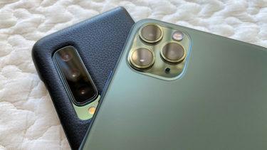「カメラ」比較。「Galaxy Fold」VS「iPhone 11 Pro Max」