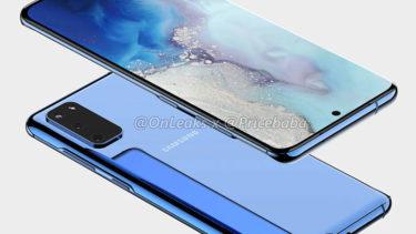 「廉価」モデルである「Galaxy S20」でさえ。「5G」対応モデルは最低「RAM12GB」に対応する可能性
