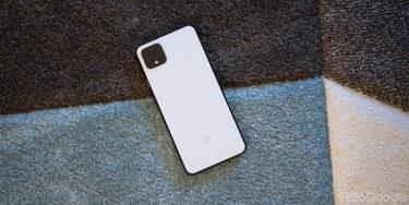 「Google Pixel 4」。12月のアップデートで追加された「隠れた」新機能