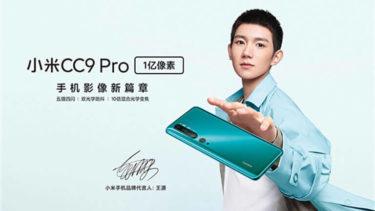 「Xiaomi」市場拡大。日本は「2020年」より。スウェーデンは「11月13日」より
