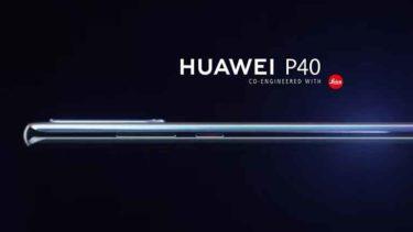 「Huawei P40 Pro」。「Android10」標準搭載だけど「Googleアプリ」非搭載に