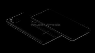 「Huawei P40」と「Huawei P40 Pro」の大きな差は「望遠レンズ」の可能性
