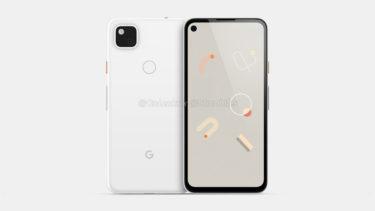 「Google Pixel 4a」のスペックがリーク。そして「Google Pixel 4a XL」は存在しない可能性