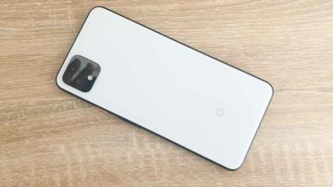 「Google Pixel 4」「Google Pixel 4 XL」2019年最後のアップデート「配信」開始