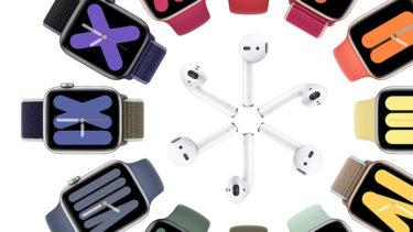 「iPhone」がメインではない。「Apple Watch」と「Air Pods」が狂ったように「売れている」