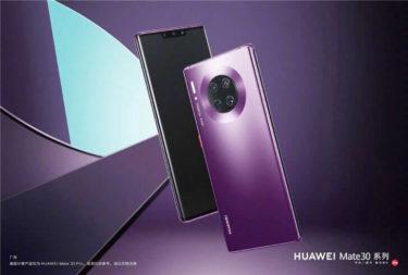 「Huawei」に致命的なダメージ。コロナウイルスの影響で「2020年第1四半期」の販売台数は最大「半減」