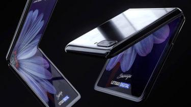 「Galaxy Z Flip」。「90度」に「180度」とヒンジの「角度」を固定することが可能に