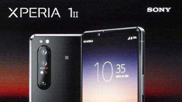 次期「Xperia 1Ⅱ」は「光学式3倍ズーム」の「クアッドレンズカメラ」を搭載に