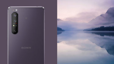 「Xperia 1II」のベンチマークがリーク?「Galaxy S20 Ultra」よりちょっと高め?