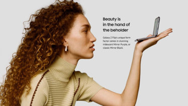 「Galaxy Z Flip」の最高級モデル「トムブラウンモデル」。韓国で瞬殺