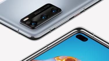 「Huawei P40」でも売上回復は厳しいかも。要因は「GMS」と「ウイルス拡大」