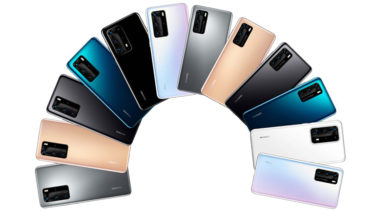 「Huawei P40 Pro premium」。「40W」の「ワイヤレス充電」に対応する可能性