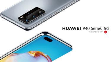 「Huawei P40 Pro」。「1時間」以内で「フル充電」が可能に