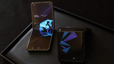 「地域限定」。「Galaxy Z Flip」に新たな限定モデルが追加に
