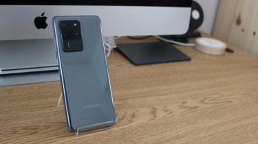「Galaxy S20 Ultra」。本体の「耐久性」に難ありの可能性
