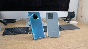 「Huawei Mate 30/P30」に。「EMUI10.1」の「β版」プログロラムが開始に
