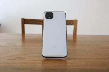 「iPhone」とも共有可能に?「Google Pixel 4」は「Air Drop」類似機能「Nearby Sharing」を実装に?