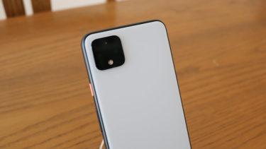 「Google Pixel 4」。「顔認証/画面を注視する」は「Android 11」で対応に?