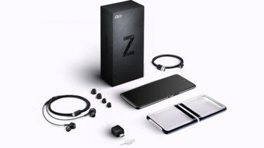 大幅に遅れて。「Galaxy Z Flip」の新色がようやく「韓国」でも発売に