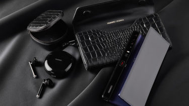 「Huawei Mate Xs」。地域限定コラボ「Bonia」モデルも登場へ