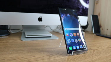 「Huawei Mate Xs」。今までの販売累計で約「70億円」程度の赤字に