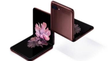 「Galaxy Z Flip 5G」のスペックがリーク。4Gモデルとほとんど違いはない