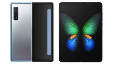 廉価モデルとは思えない。「Galaxy Z Fold Lite」の一部スペックが判明