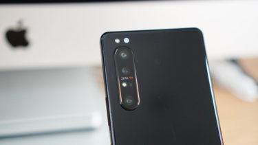 最大の褒め言葉。「Xperia 1II」のカメラはスマートフォンのカメラとして評価するべきではない