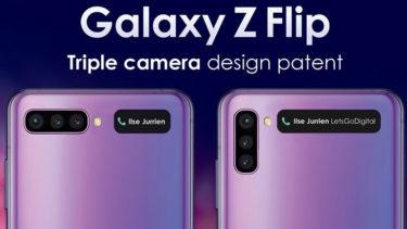 「2021年」登場。「Galaxy Z Flip 2」はトリプルレンズカメラを搭載