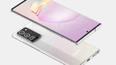 「Galaxy Note20+」の正式名称は「Galaxy Note20 Ultra」に?