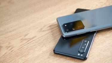 [比較レビュー]Samsungやりすぎ。「Xperia 1II」と「Galaxy S20 Ultra」のカメラを比較してみた
